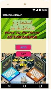 Istikhara Ka Masnoon Tariqa In Urdu - náhled