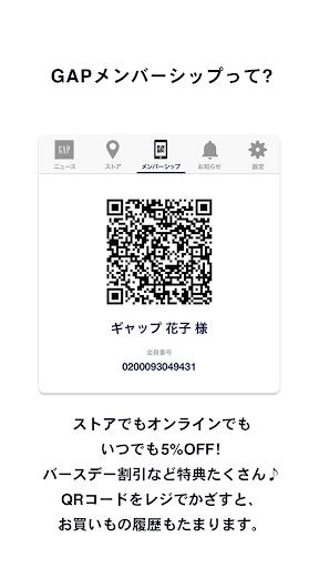 GAP Japan u516cu5f0fu30a2u30d7u30ea 2.0.27 Windows u7528 3