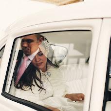 Wedding photographer Artem Kabanec (artemkabanets). Photo of 04.10.2017