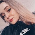 Валерия Исакова