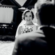 Wedding photographer Ulyana Fedorchenko (Fedorchenko92). Photo of 06.02.2018