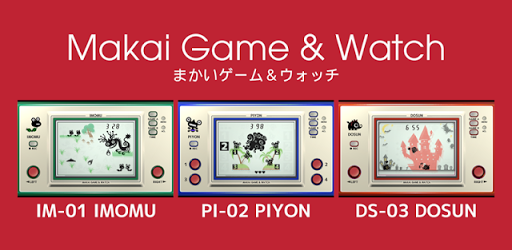 Makai Game & Watch