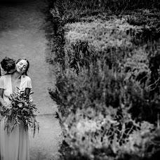 Jurufoto perkahwinan Andreu Doz (andreudozphotog). Foto pada 21.06.2019