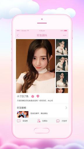 Screenshot for 快約會—單身美女、交友、相親、約愛、拍拖網站 in Hong Kong Play Store