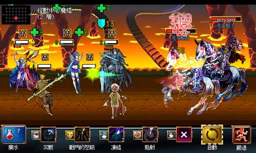 地獄魔塔:突圍者