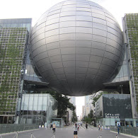 Nagoya City Science Museum, Nagoya
