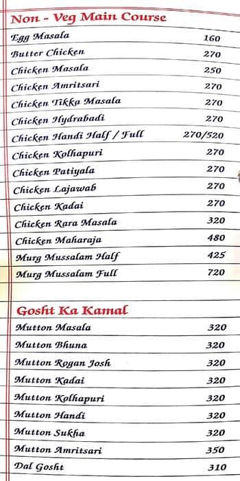 Zeal 3 Seasons Family Restaurant & Bar menu 9
