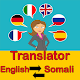Download English to Somali and Somali to English Translator For PC Windows and Mac