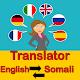 Download English to Somali and Somali to English Translator For PC Windows and Mac