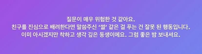 Hayeonsoo1-2