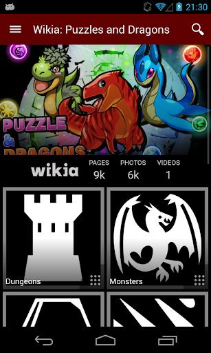Wikia:龍族拼圖