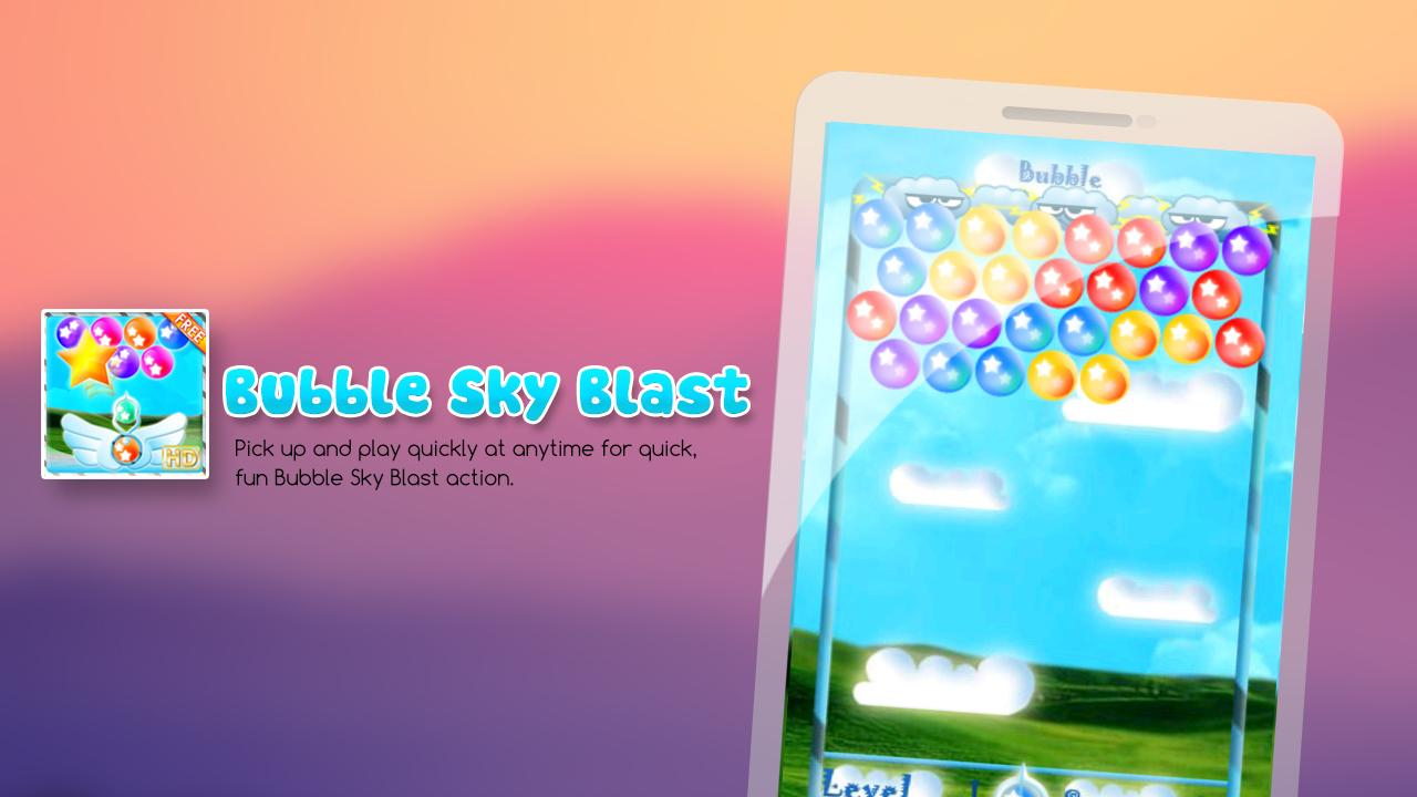 Bubble Sky Blaster- screenshot