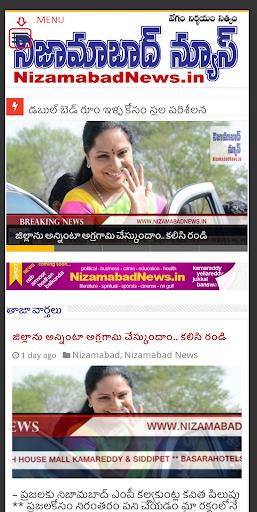 The Nizamabad News
