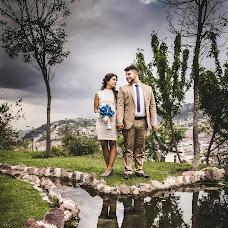 Vestuvių fotografas Viviana Calaon moscova (vivianacalaonm). Nuotrauka 14.02.2016