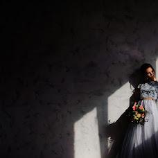 Wedding photographer Yuliya Talan (talan). Photo of 14.04.2016