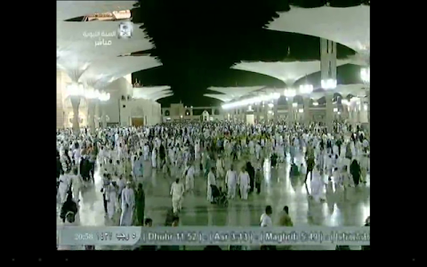 Watch Makkah & Madinah Live HD screenshot 7