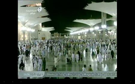 Watch Makkah & Madinah Live HD 2.0 screenshot 2092031