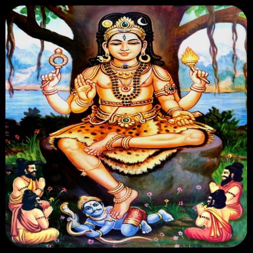 dakshinamurthy god