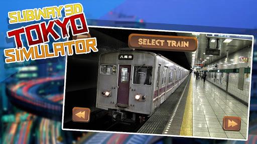 免費下載模擬APP|지하철 3D 도쿄 시뮬레이터 app開箱文|APP開箱王