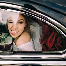 Hochzeitsfotograf Viktor Demin (victordyomin). Foto vom 01.06.2016