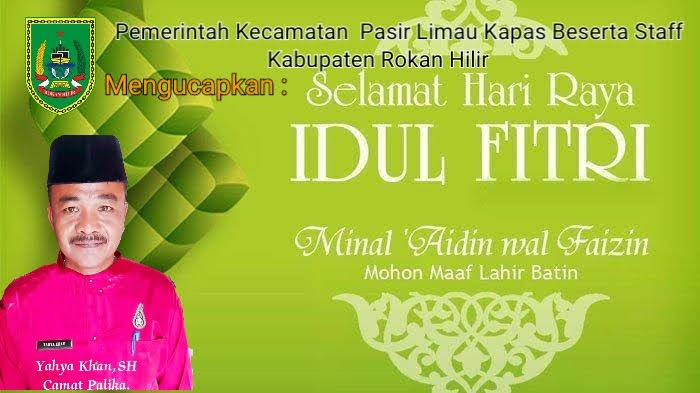 PKabupaten Rokan Hilir Mengucapkan Selamat Hari Raya Idul Fitri 1442 H