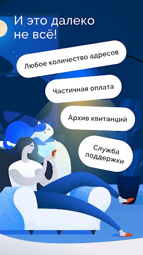 u041fu0418u041au2060-u2060u041au043eu043cu0444u043eu0440u0442 1.9.7 Screenshots 5