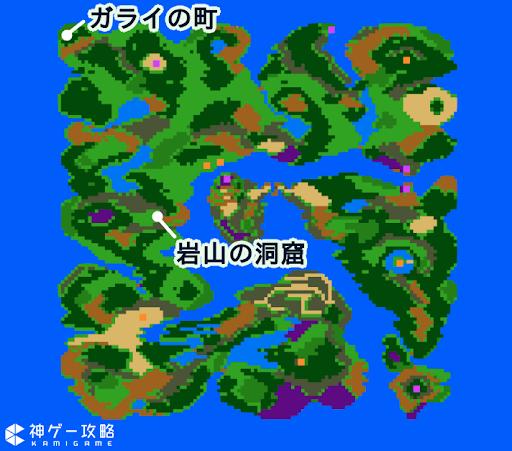 ドラクエ1_岩山の洞窟への行き方
