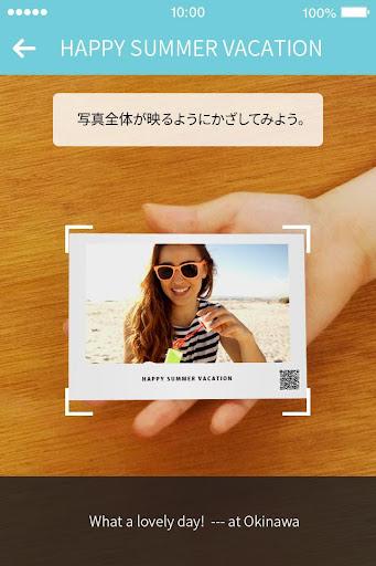 AR Photo Viewer 1.2.0 Windows u7528 3