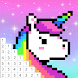 Color by Number, Pixel Color - Pixel Art