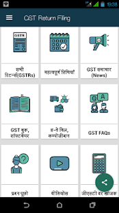 GST Return Filing - GST News हिंदी, Eng. - náhled