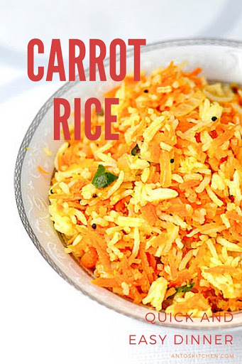 I Agree To Receive Emails Carrot Rice