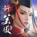 新笑傲江湖M icon