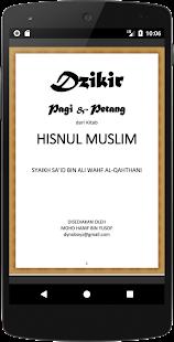 Hisnul Muslim - náhled