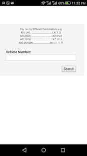 Online Pakistani Vehicle Verification - náhled