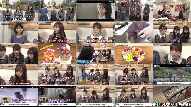 190507 (720p+1080i) 乃木坂46 Part – BOMBER-E