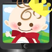 親子王國 Baby Kingdom 2