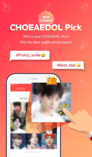 CHOEAEDOL♥ screenshot 4