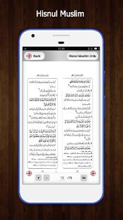 Hisnul Muslim Urdu Darussalam - حصن المسلم for PC-Windows 7,8,10 and Mac apk screenshot 3