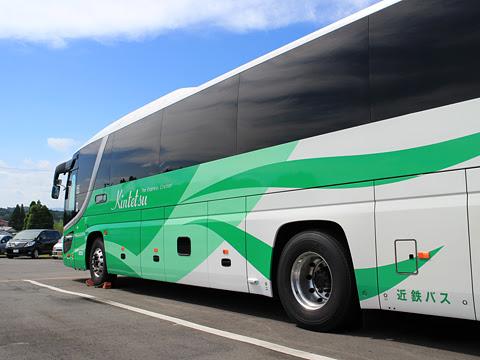 近鉄バス「おひさま号」 8255 その4