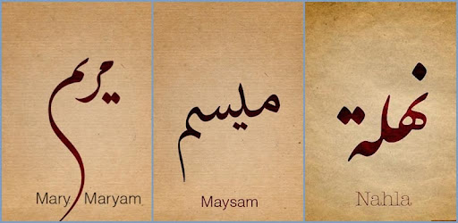 Download best calligraphy name ideas for pc