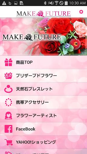 MAKE FUTURE