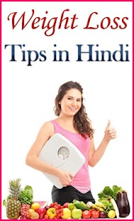 Weight loss tips in hindi android apps on google play weight loss tips in hindi screenshot thumbnail ccuart Image collections