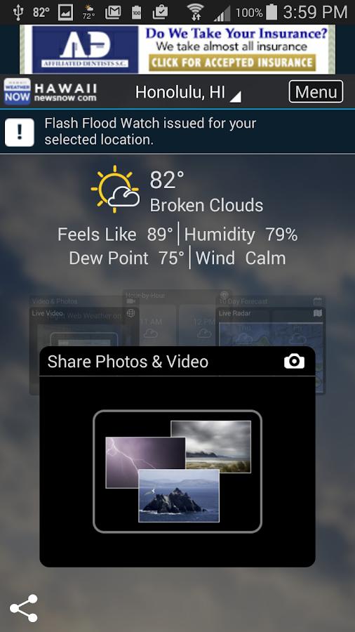 Hawaii News NOW WeatherNOW- screenshot