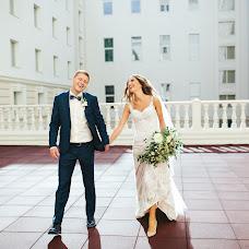 Wedding photographer Elena Demina (elenademina). Photo of 03.10.2016