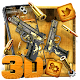 3D Wooden Gun Parallax Theme for PC-Windows 7,8,10 and Mac