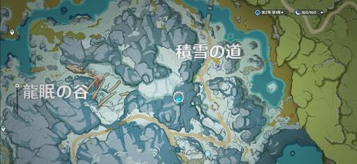 積雪の道_マップ