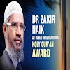 জাকির নায়েক  অসাধারন ওয়াজ(Zakir Naik)