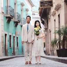 Wedding photographer Rosa brenda Sanchez (brendacardona). Photo of 29.08.2018