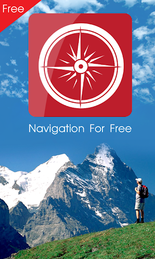 Navigation For Free