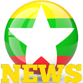 Myanmar News - Latest News